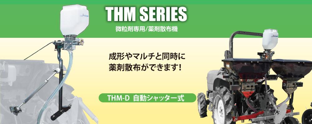THM-D